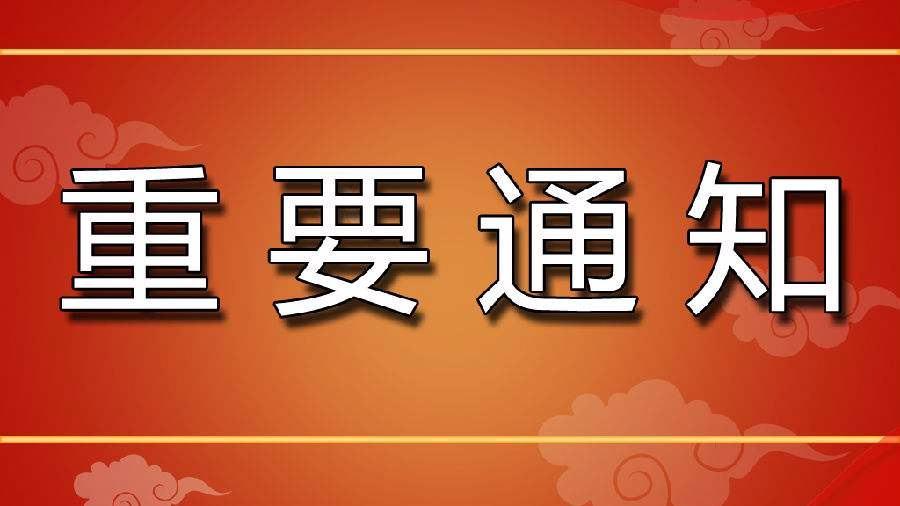 天下大件物流网——中交协大件物流专委会》全过程一站式管理服务平台http://www.wbmngo.com